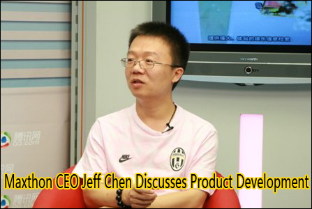 Maxthon CEO Discusses Product Development in Interview with Tencent