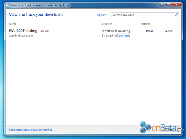 Leaked IE9 Screenshots: Download Manager, Speed Dial