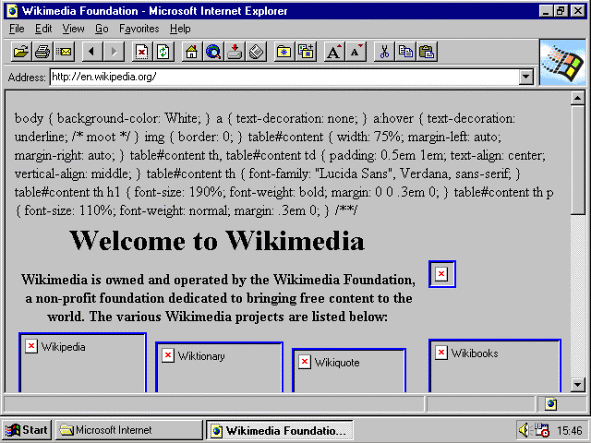 Internet Explorer 2 Screenshots