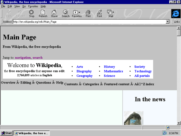 Internet Explorer 3 Screenshots