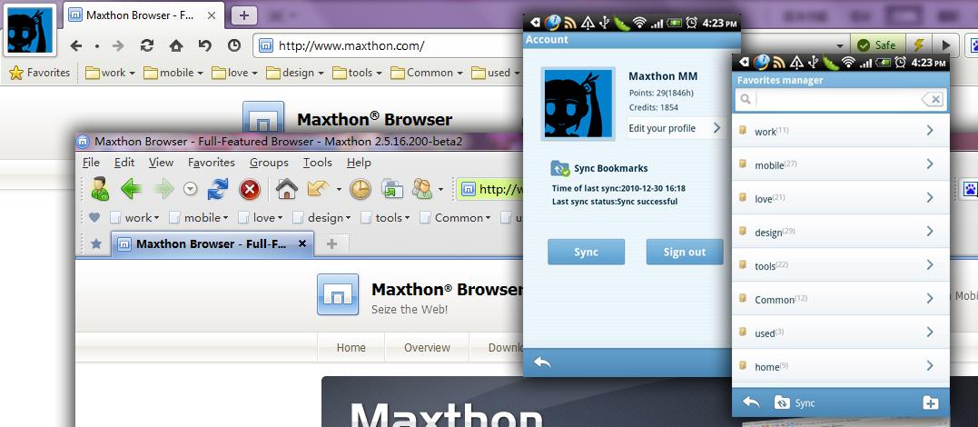 maxthon 2011