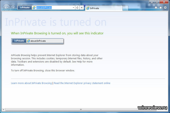 IE9 RC User Interface Changes Detailed