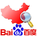 Forget Google Chrome! Hello, Baidu Web Browser