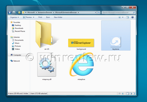 Internet Explorer 10: Microsoft Immersive Browser